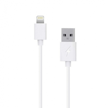 iPhone kabel Lightning 2 meter